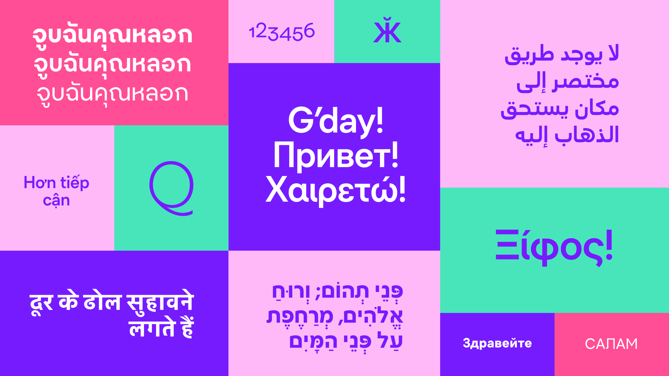 Custom font various languages